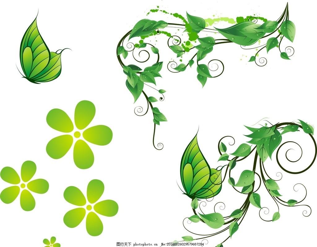 矢量蝴蝶 花朵 手绘花朵 卡通绿色花朵 卡通花朵素材 飞舞的蝴蝶 树藤