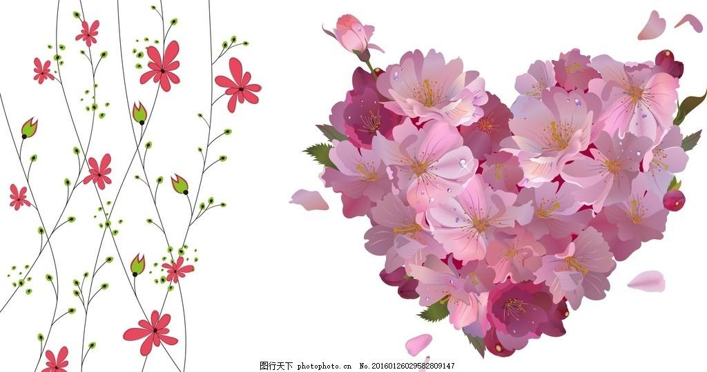 心形花朵 手绘花朵