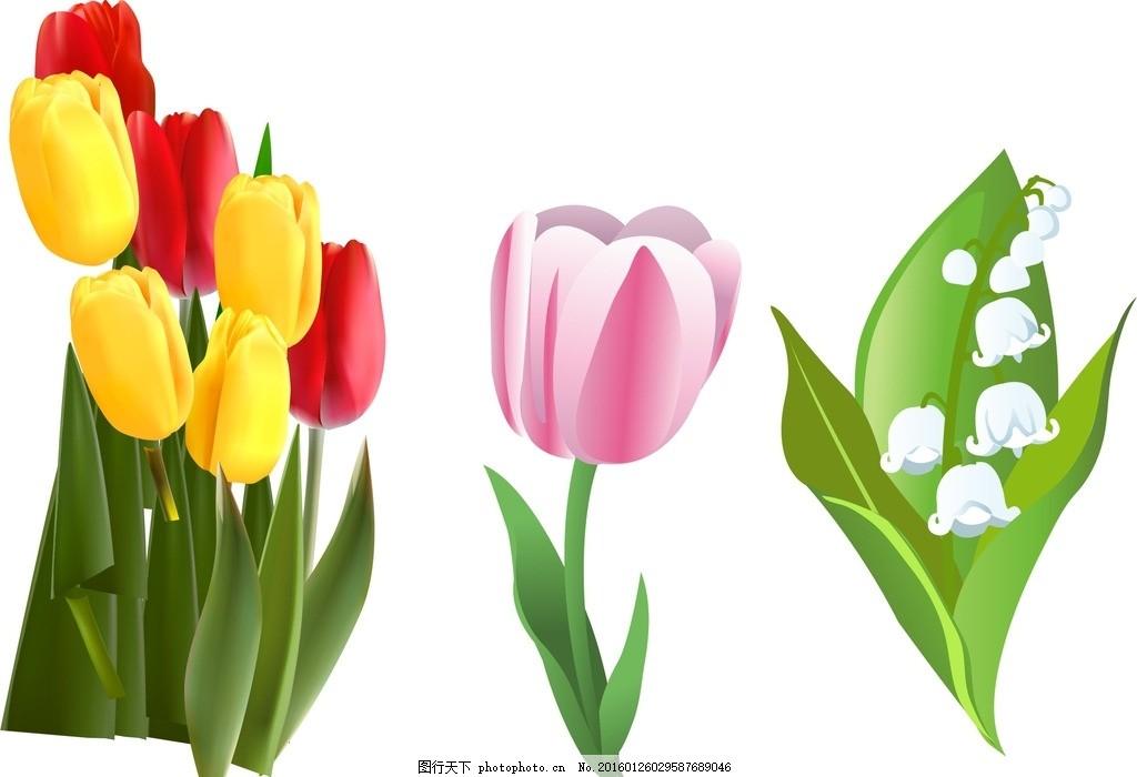 花卉 手绘花朵素材 矢量花朵 矢量素材 素材 盛开 绽放 绿叶 叶子