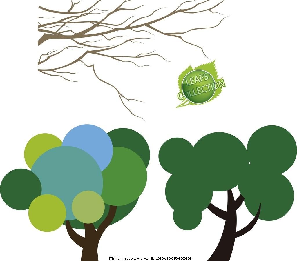 手绘树木 树叶