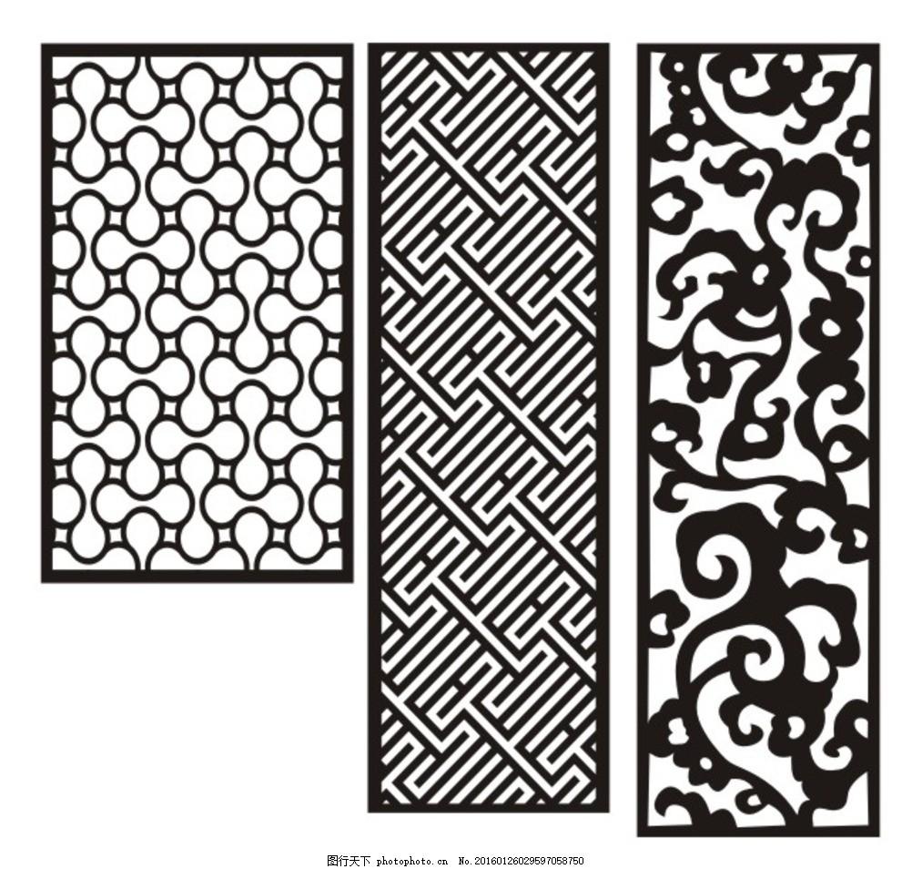 雕刻隔断 镂空 镂空素材 屏风 屏风隔断 花纹 雕刻花纹 装饰花纹