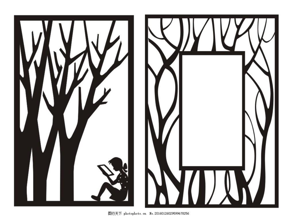 树,镂空 镂空素材 雕刻 隔断 屏风 屏风隔断 花纹-图