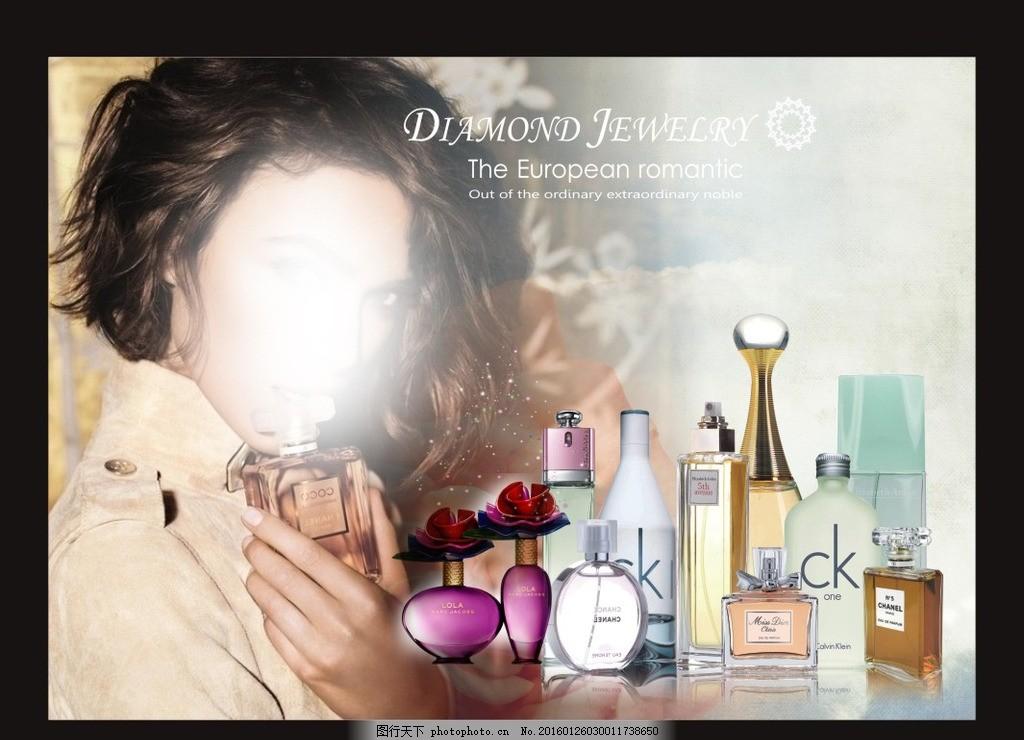 香奈儿 香奈儿香水 香水广告 香水灯箱 香水背景 香水素材 香奈儿广告