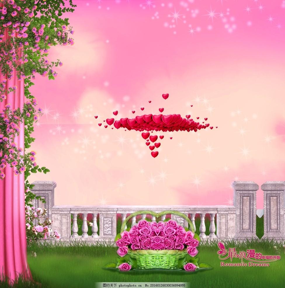 粉色浪漫 浪漫婚庆 粉色婚庆 婚庆 浪漫粉色婚礼 主题婚礼 欧式粉色