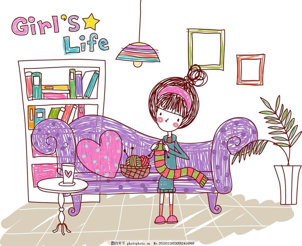 卡通手绘女孩