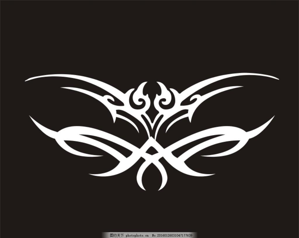 花纹 纹样 花边 纹身图案 标志 图案 纹身标志图案 纹身翅膀 设计