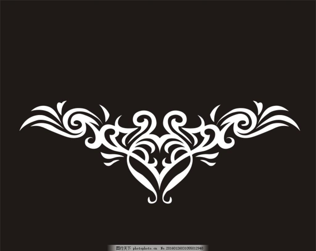 纹身翅膀 纹身 手绘 花纹 纹样 花边 纹身图案 标志 图案 纹身标志