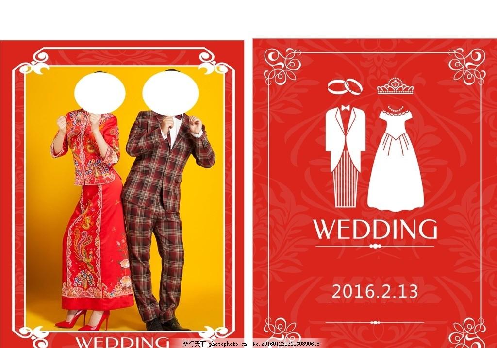 红色婚礼导视 红色婚庆kt 导视牌 指示牌 红色 婚礼背景 婚礼欧式