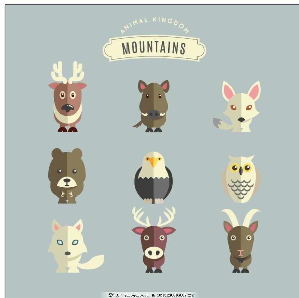扁平化动物 卡通动物 可爱 动物图标 斑马 奶牛 狮子 猪狗