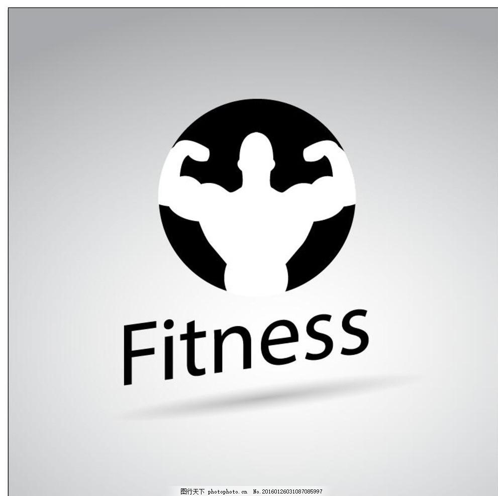 创意健身logo 图形标志设计 商标设计 企业logo 公司logo 图标logo图片