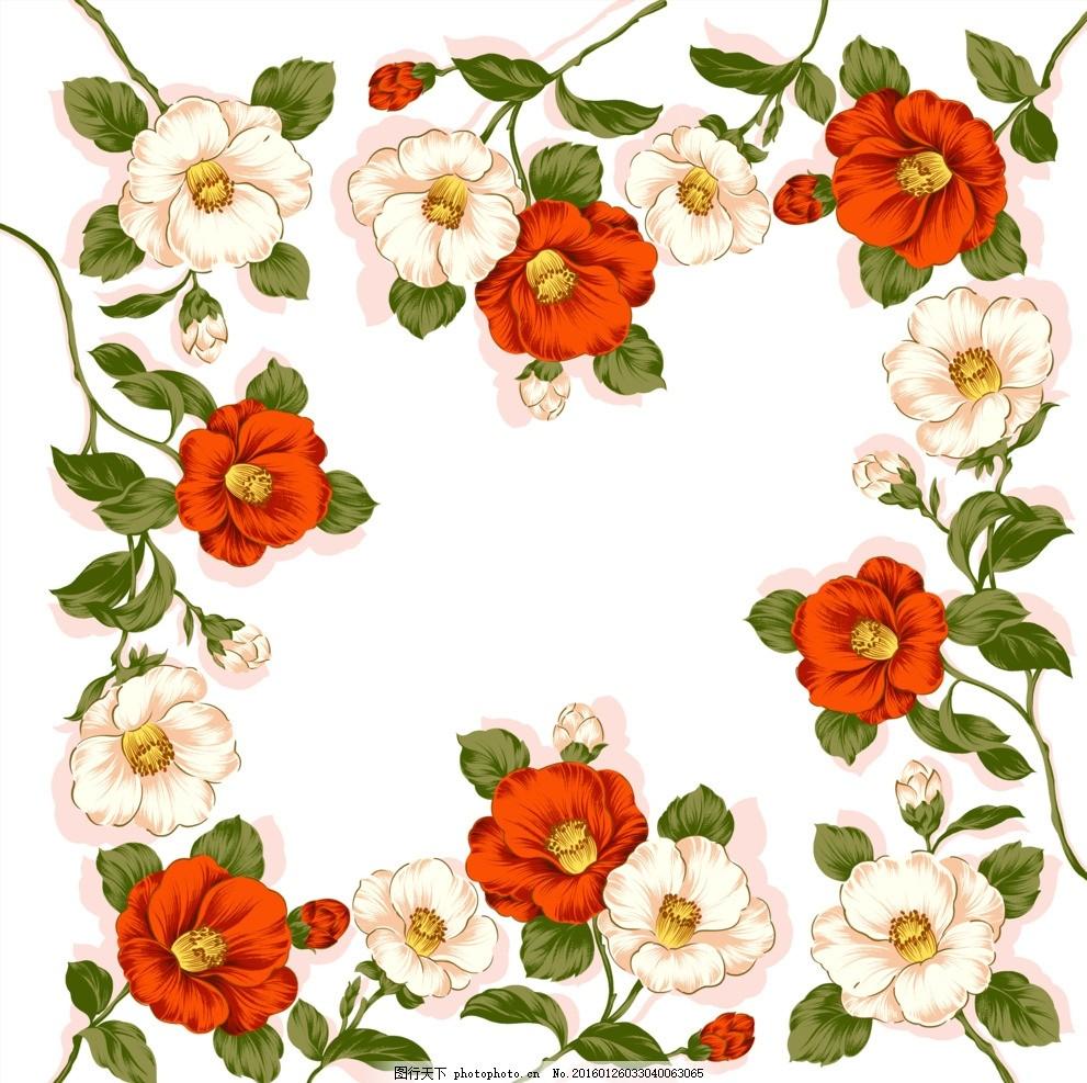 鲜花画框 相框 鲜花 缤纷 五彩 森系 设计 底纹边框 边框相框 乱七八