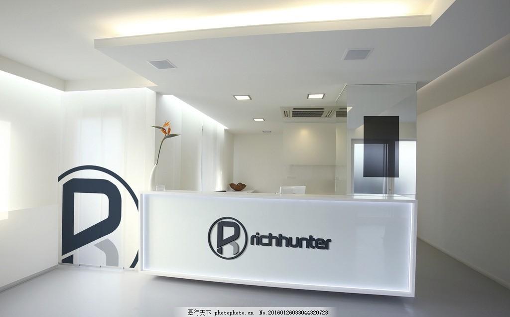 办公室 场景 智能贴图 形象墙样机 前台 形象墙模版 形象墙效果 企业图片