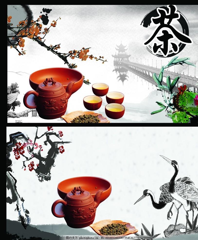 茶 古风 古风 茶 水墨画 茶杯 风景画 设计 psd分层素材 psd分层素材