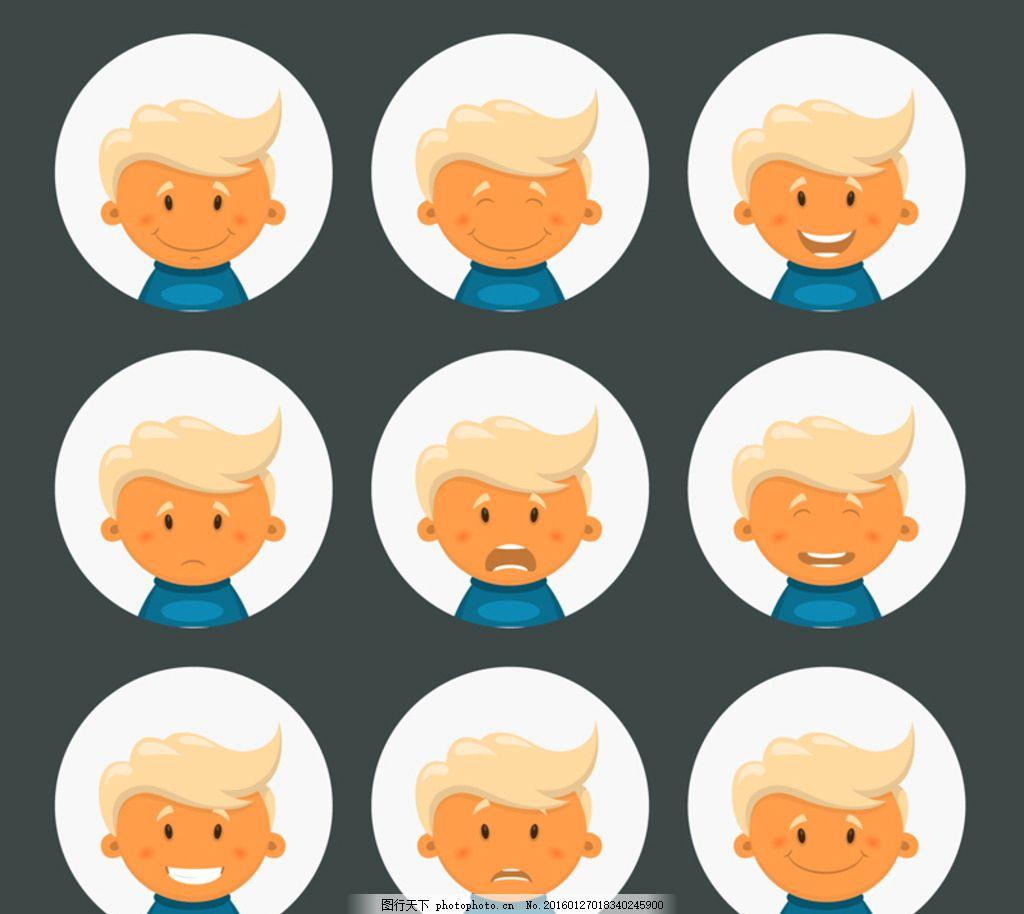 9款可爱男孩表情头像矢量图 人物 笑 难过 哭泣 惊讶 闭眼 动漫动画
