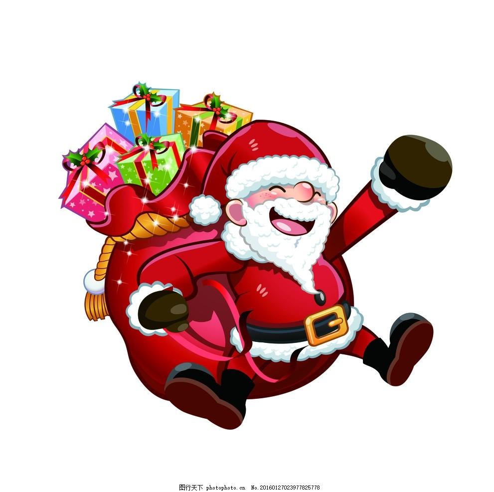圣诞老人 老爷爷 psd分层素材 300dpi 人物 圣诞素材 卡通 可爱 礼物