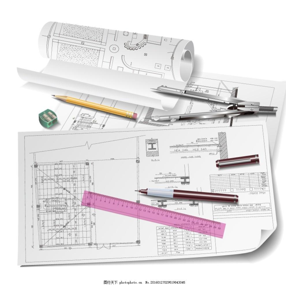 建筑绘图 建筑图纸 圆规 签字笔 直尺 尺子 标尺 铅笔 卷笔刀 图纸 插