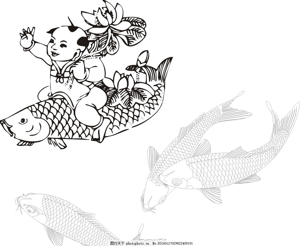 喜庆鲤鱼 年年有余 年年有鱼 鱼跃龙门 彩色鲤鱼 红鲤鱼素材 矢量荷花