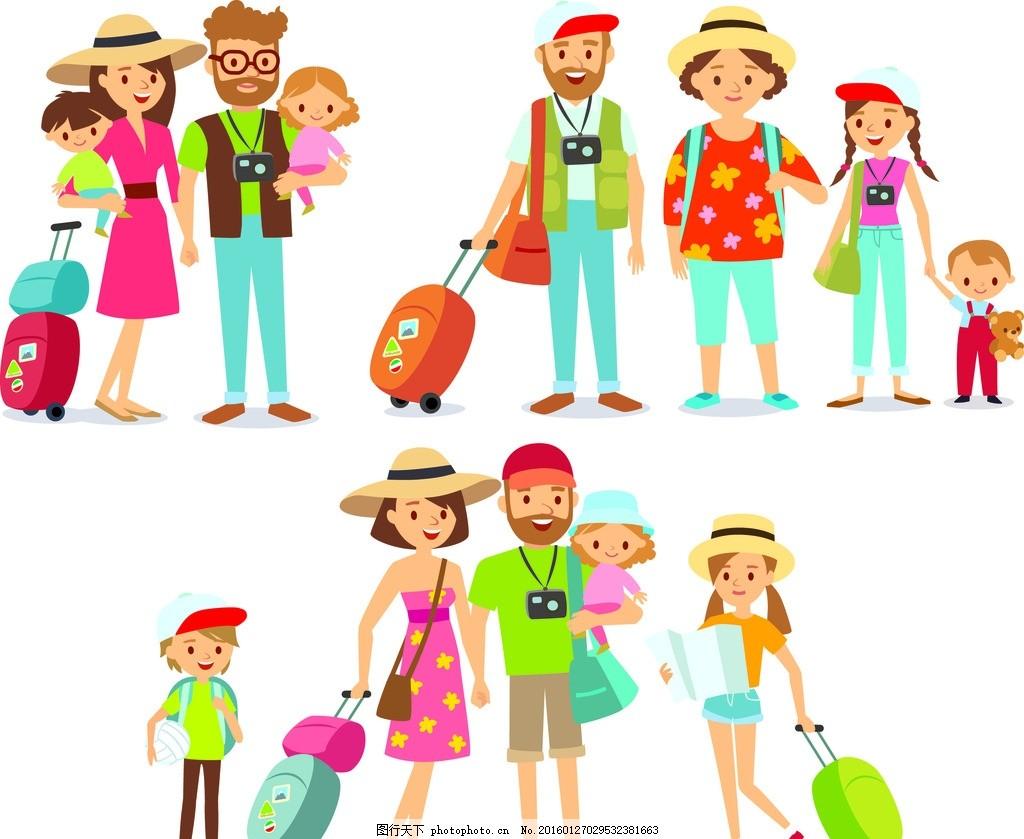 开心 旅行 旅游 行李箱 拉杆箱 课本 小学生 自拍 拍照 手拉手 手牵手