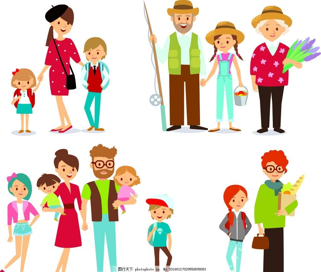 人物 扁平化 一家人 家庭 全家福 书包 上学 钓鱼 开心 旅行 旅游 小