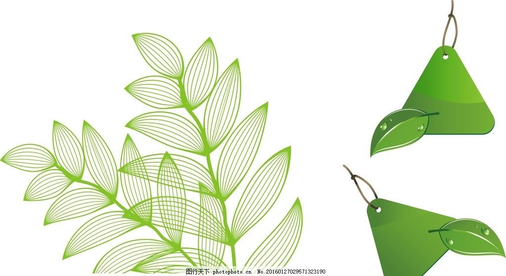 树叶线条 环保吊牌图片
