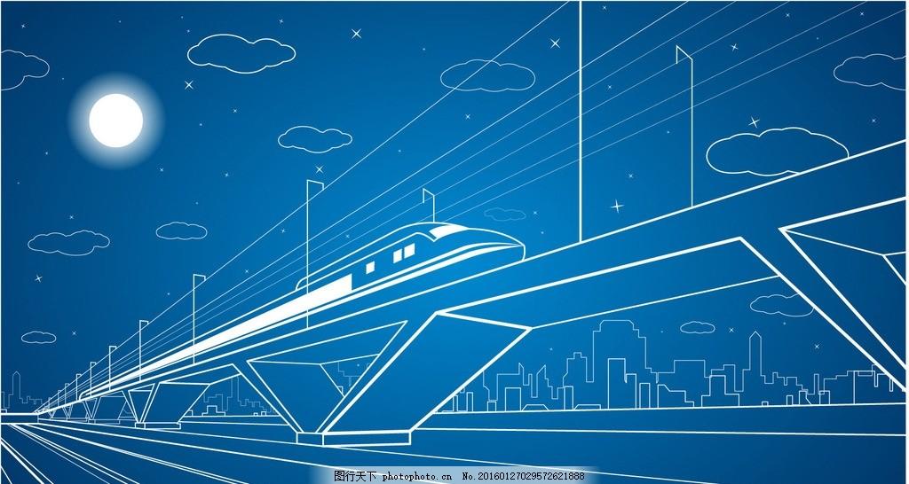 线条城市高铁