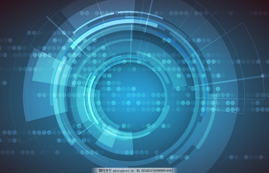 蓝色科技背景 六边形背景 蜂窝背景 基因组 蓝色画册封面 时尚科技