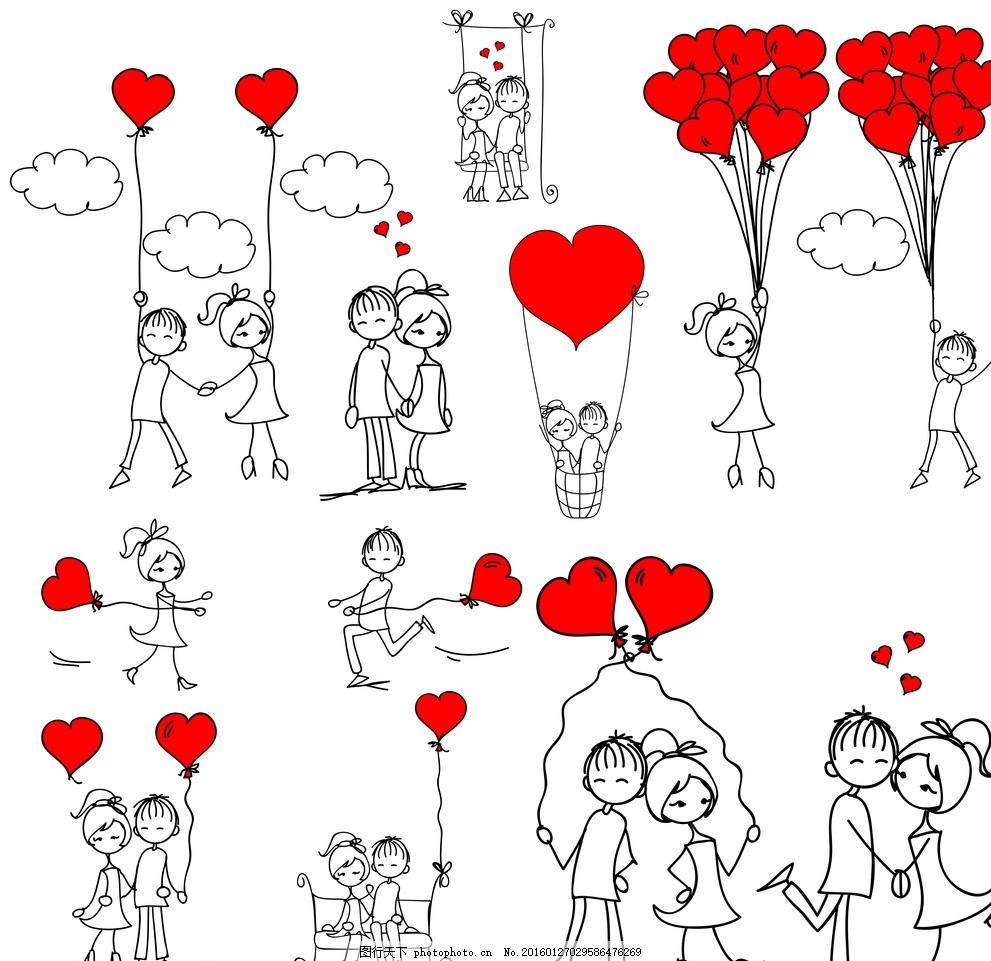 情人节情侣简笔画素材 情侣 气球 热气球 心形气球 桃心 公园 坐椅子