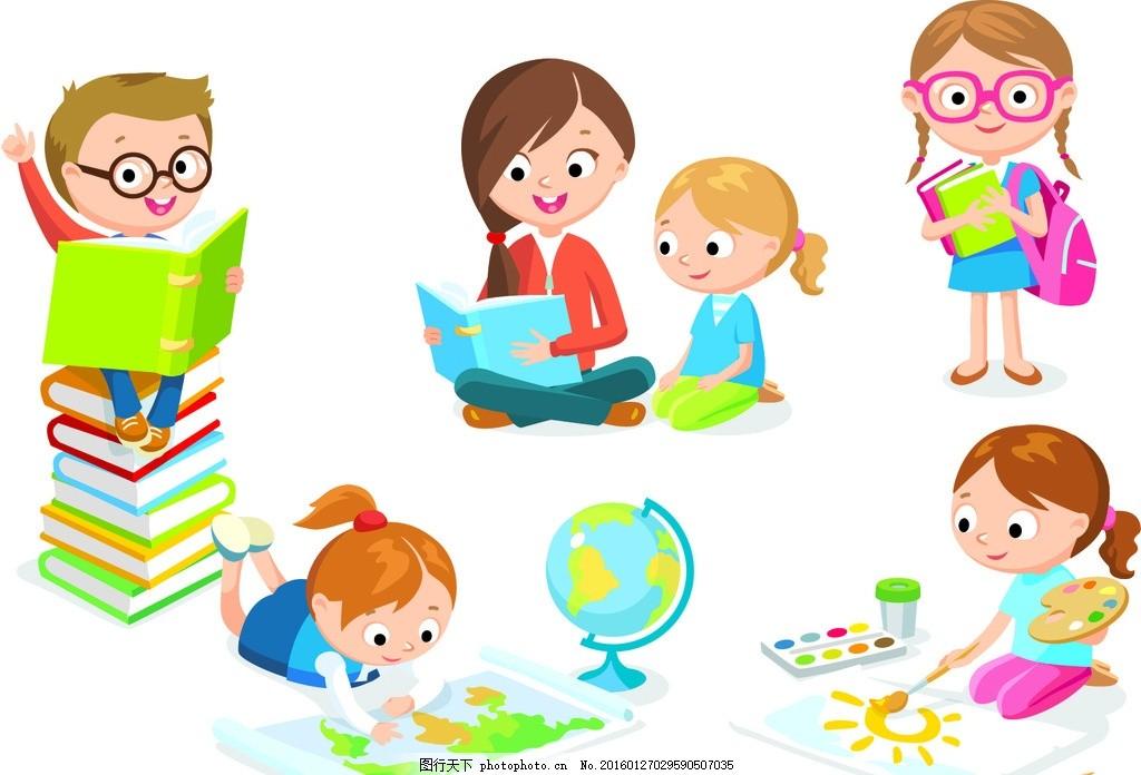 卡通学习儿童