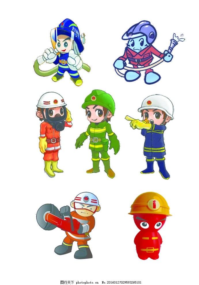 消防 卡通 人物 火警 消防员