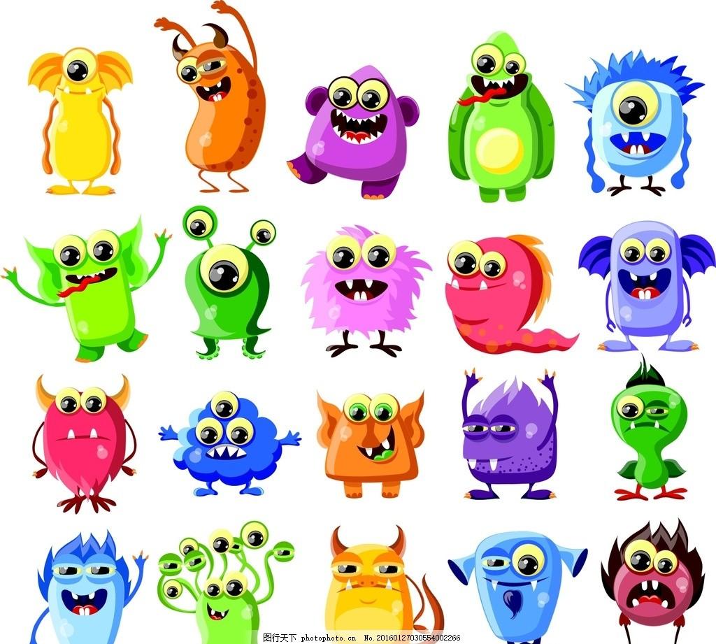 表情 搞笑 眼睛 可爱 萌 吃惊 发呆 五颜六色 调皮 三只眼 卡通 动物