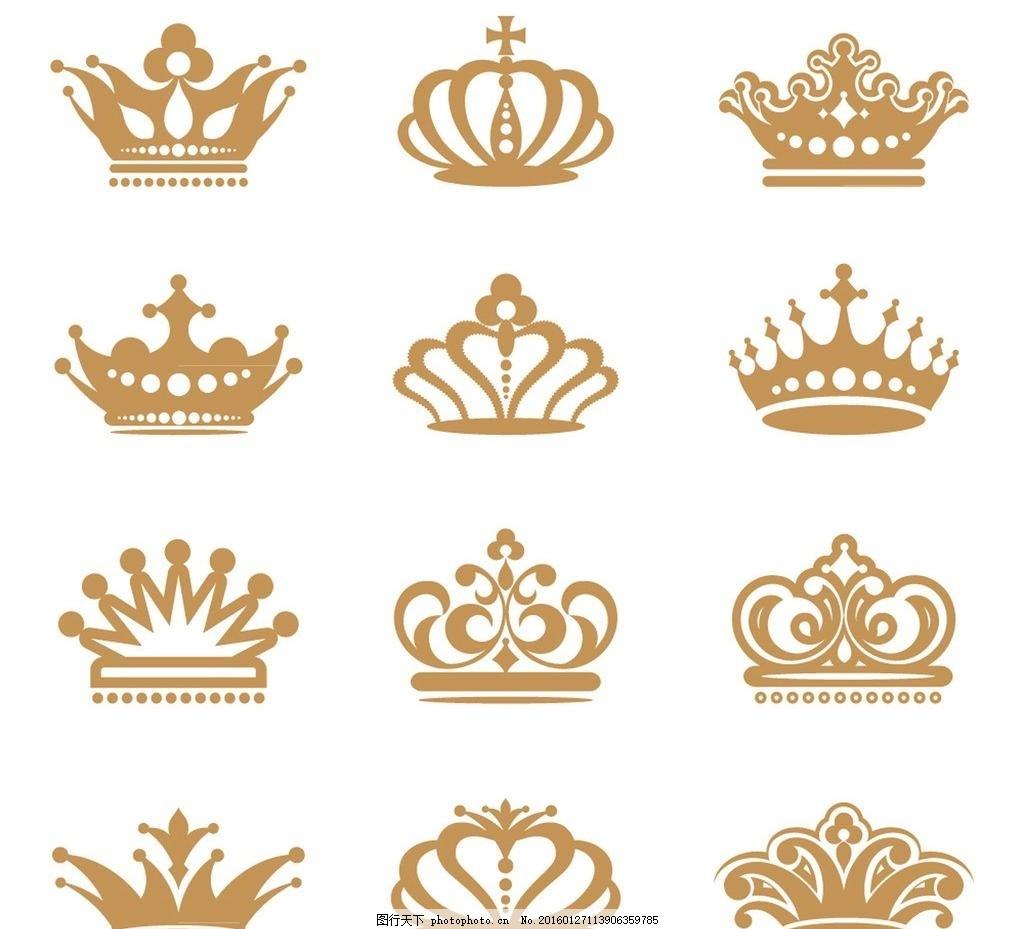 皇冠简图 皇冠图标 皇冠图案 王冠 标志图标 其他图标