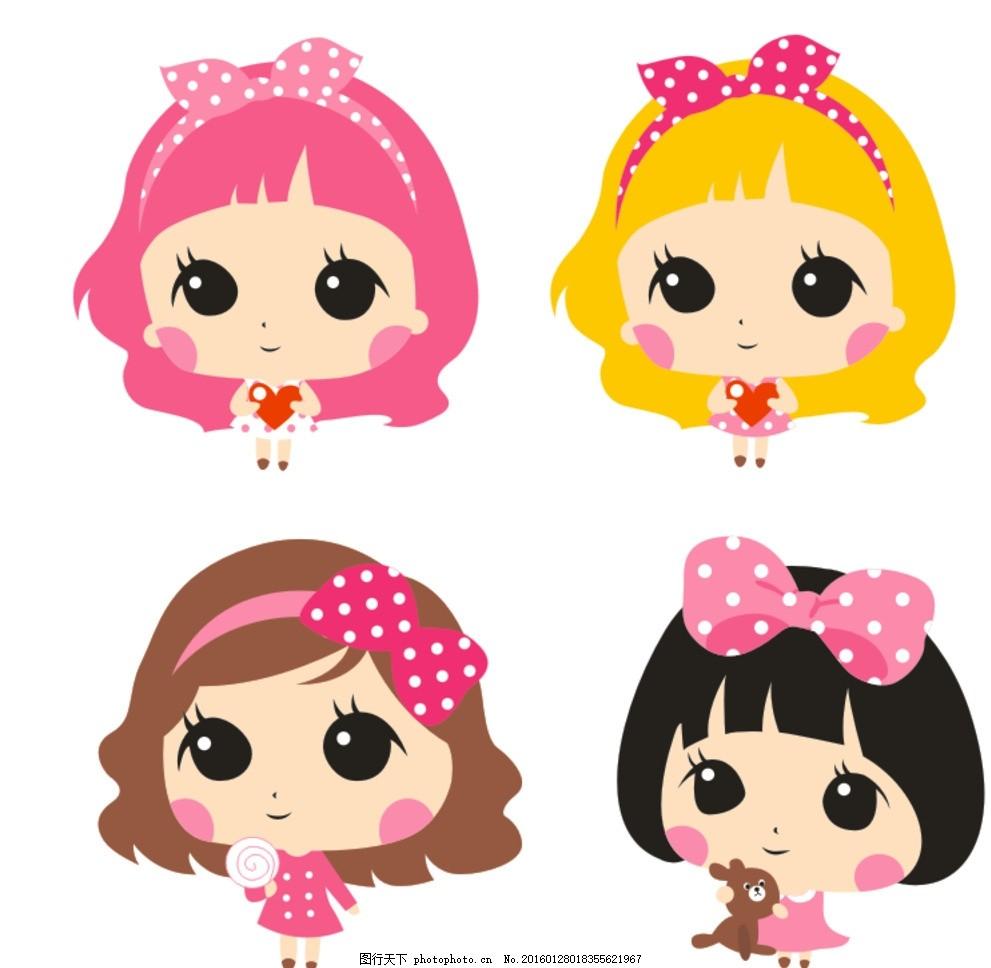 可爱小女孩 矢量 可无限放大 变颜色 甜美 唯美 卡通 姑娘 动漫动画