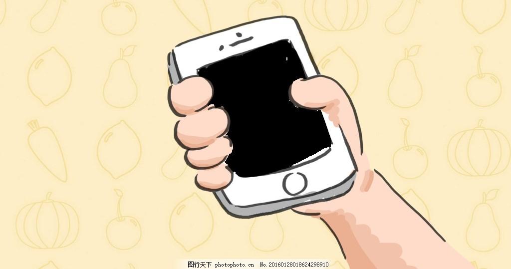 手绘手机透底边框 啊啊啊 可爱 动漫动画