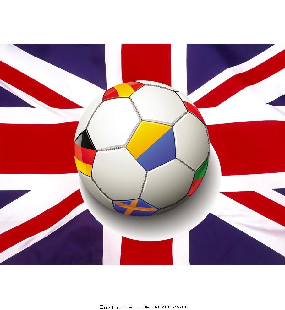 世界杯 足球 旗子 立体效果