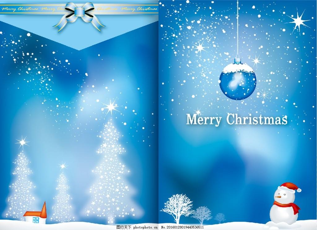 蓝色简洁圣诞祝福卡 贺卡 圣诞树 圣诞节 雪人 小树 雪花 光芒