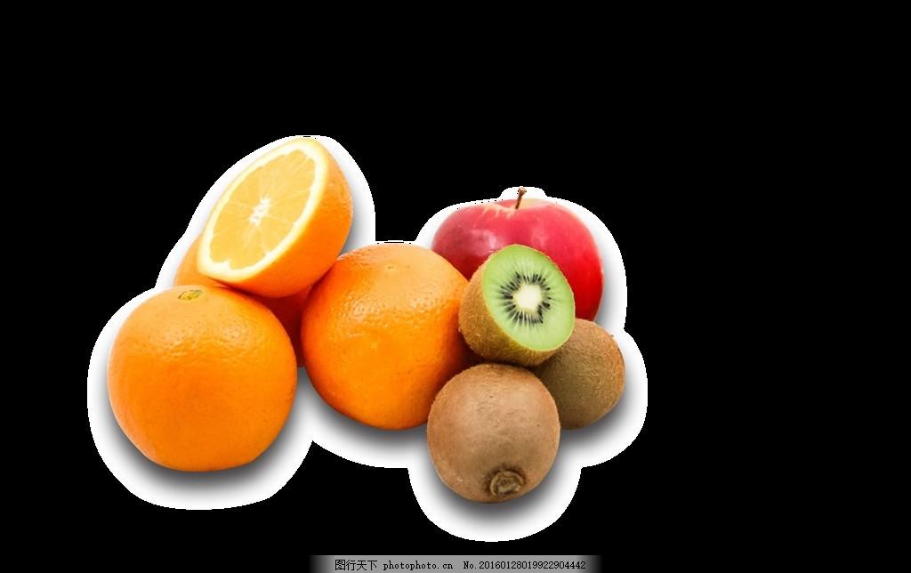 水果 橙子 柠檬 猕猴桃 奇异果 苹果 水果拼盘 设计 生活百科 餐饮