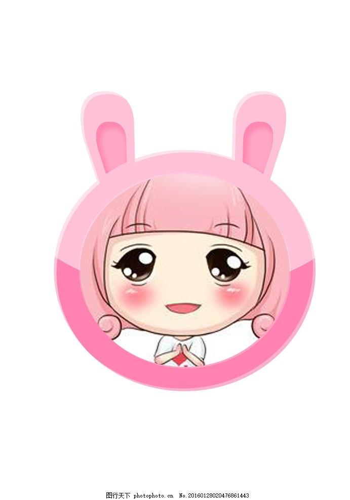 可爱粉色卡通兔子圆相框 可爱 粉色 卡通 兔子 圆 相框 边框底纹 设计