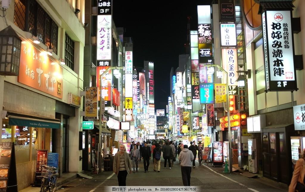 日本街道 繁华城市 繁华街道 灯箱 招牌 商业氛围 摄影 自然景观 建筑