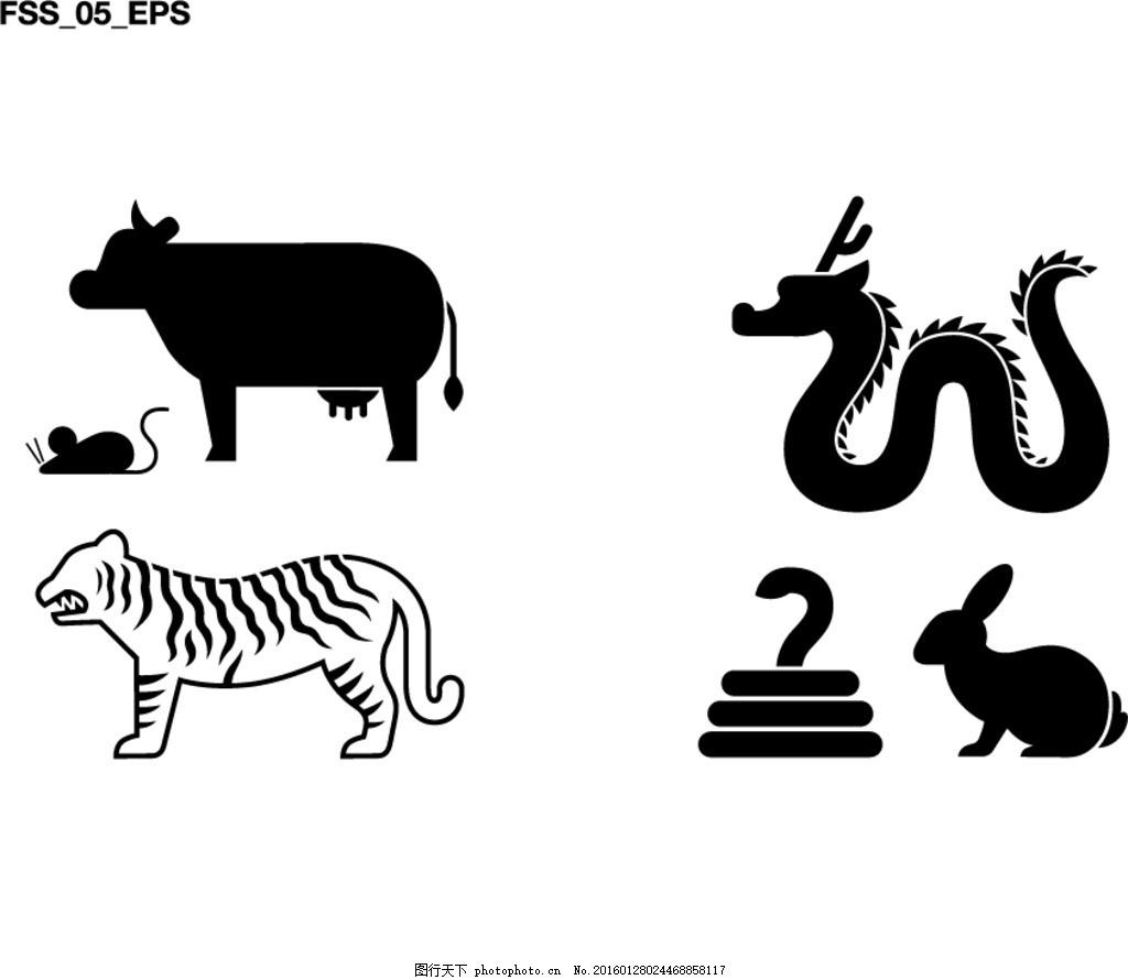 可爱动物剪影 可爱 动物 剪影 图标 儿童 平面 扁平化 设计 矢量图 简