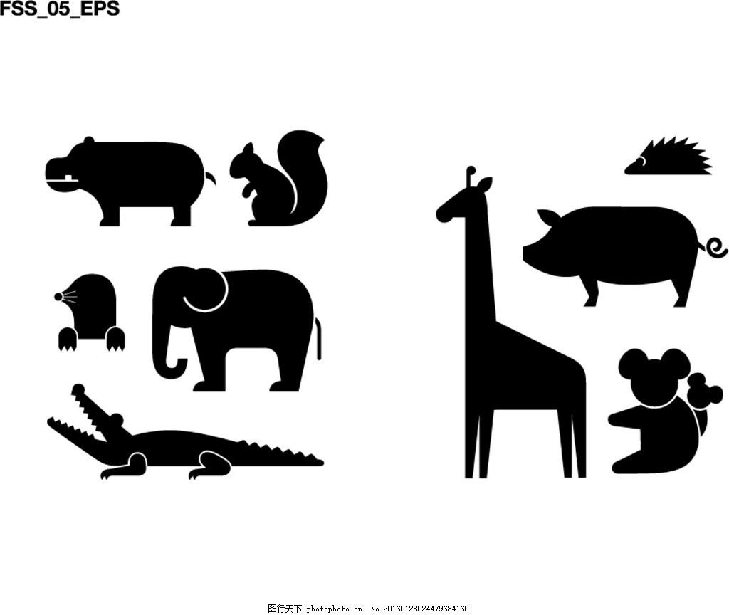 可爱 动物 剪影 儿童 平面 设计 矢量图 图标 长颈鹿 考拉 树袋熊 猪
