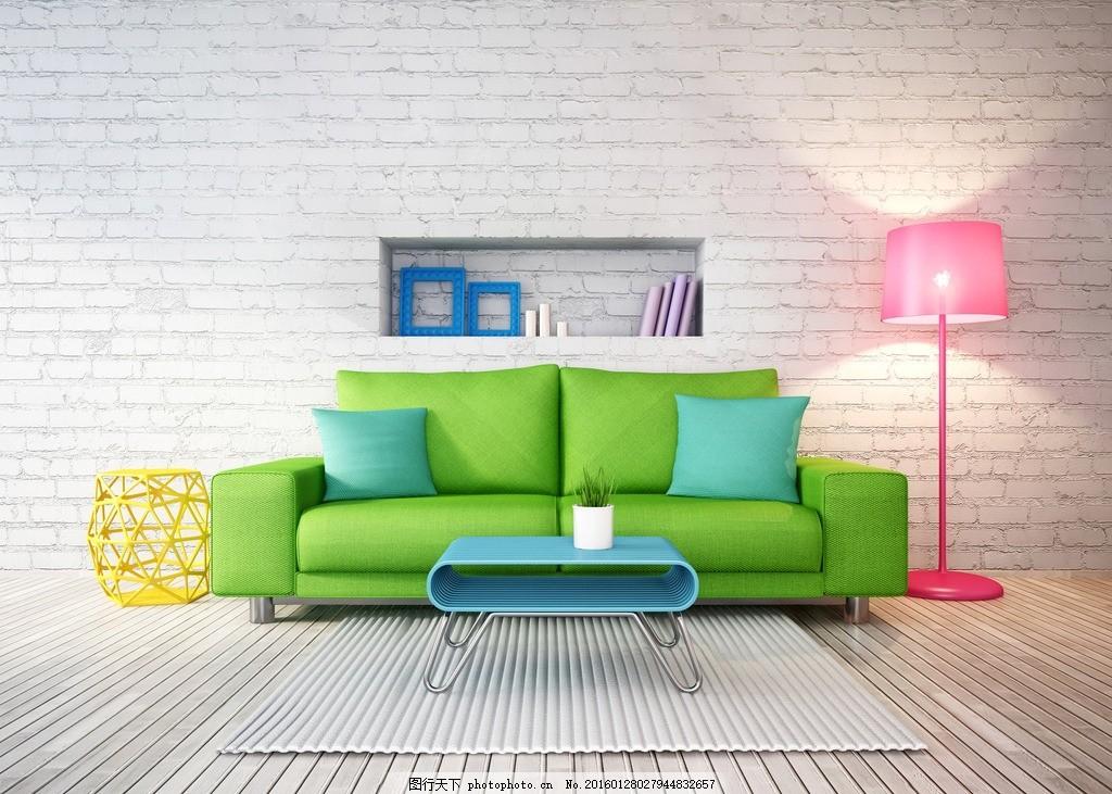 室内设计 家具 简约 豪华 沙发 绿色 地毯 台灯 茶几 装修