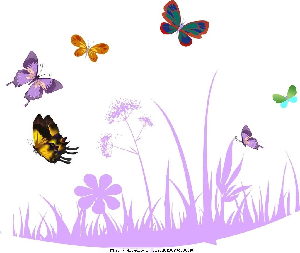 矢量蝴蝶 花草剪影 通素材 可爱 手绘素材 儿童素材 幼儿园素材