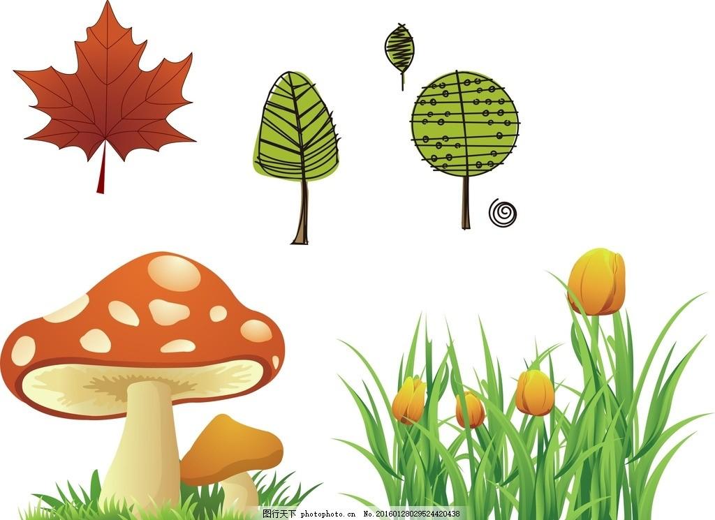 卡通蘑菇 郁金香 树叶 卡通素材 手绘素材 春天素材 春季素材