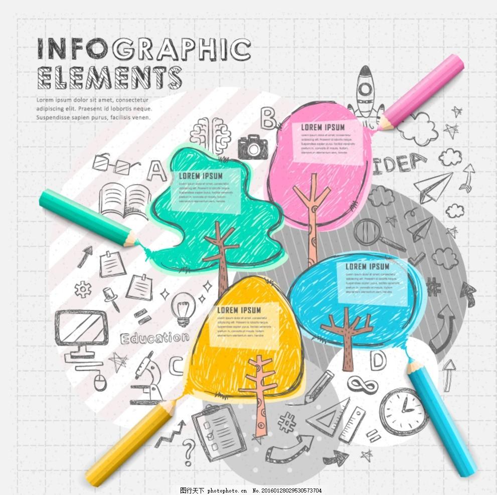 彩色铅笔画教育信息图 彩色 铅笔画 教育 信息图 树木 大树 铅笔 彩绘