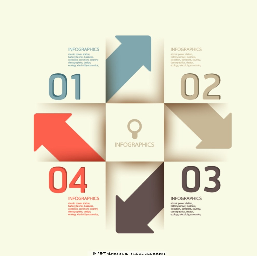 创意图形数字标签 箭头 方向 序号 放大镜 图标 步骤 插画 装饰
