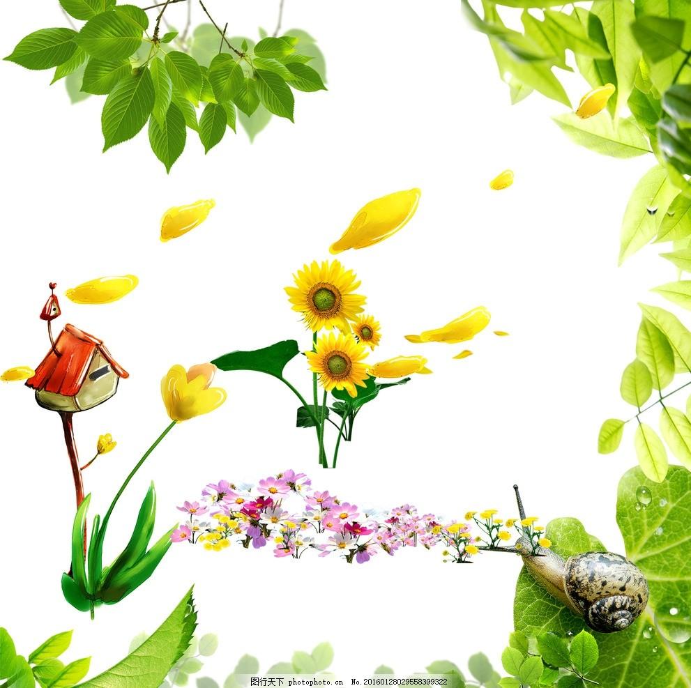 绿色树藤 房子 卡通房子 盆栽 黄色花朵 飞舞的花瓣 蜗牛 树叶树枝