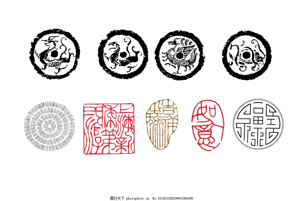 中国风 拓印 图案 古代 中国风 拓印 图案 古代 鸟兽 印章 图腾 设计
