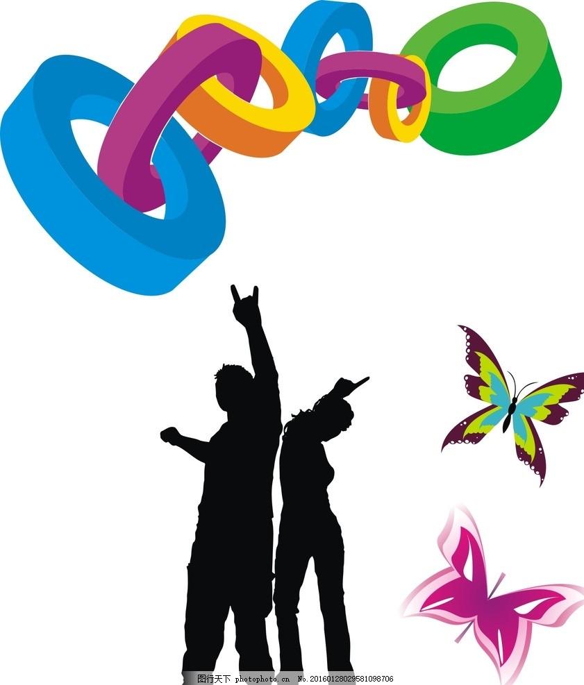 彩色圆圈 人物剪影 蝴蝶 手绘素材 儿童素材 卡通 矢量 抽象设计