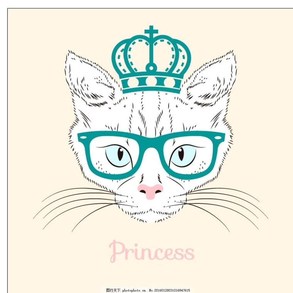 宠物猫手绘