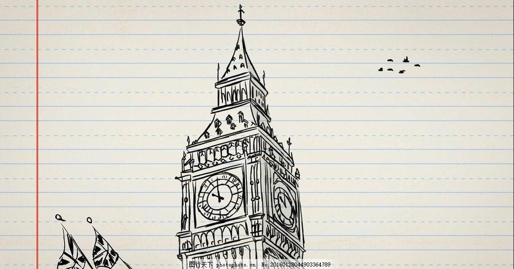 伦敦大本钟 钟楼 素描 素描动画 铅笔 设计素材 多媒体